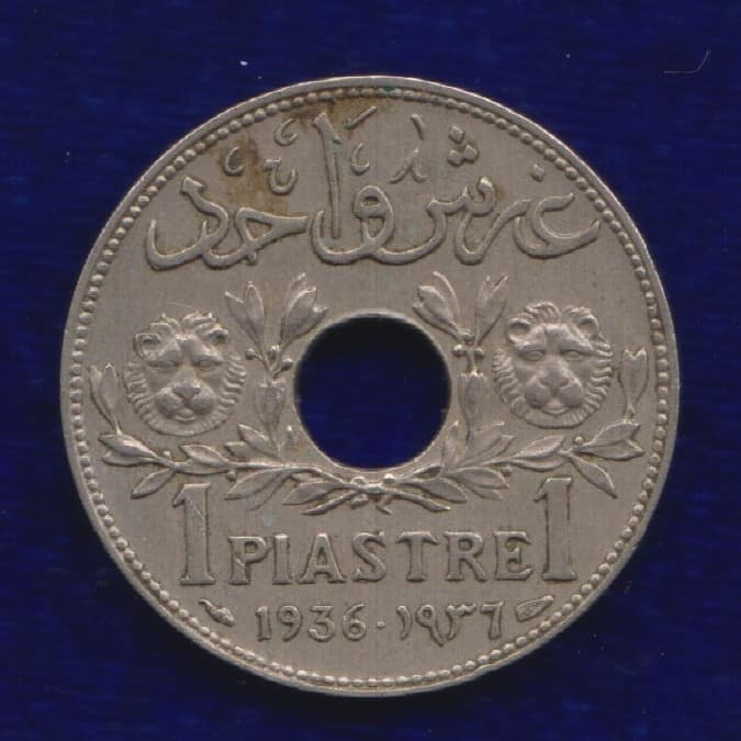 Syria Fench Protectorate 1 Piastre 1936 Www Coinstamp In