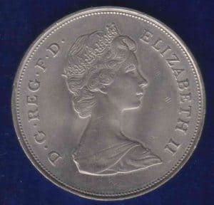 Charles Diana Royal Wedding 25 Pence UK (2)