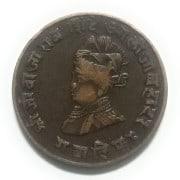 Gwalior India Princely State – Jivaji Rao (1925-1948) Quarter Anna @ coinstamp.in