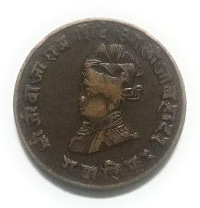 Gwalior India Princely State - Jivaji Rao (1925-1948) Quarter Anna @ coinstamp.in