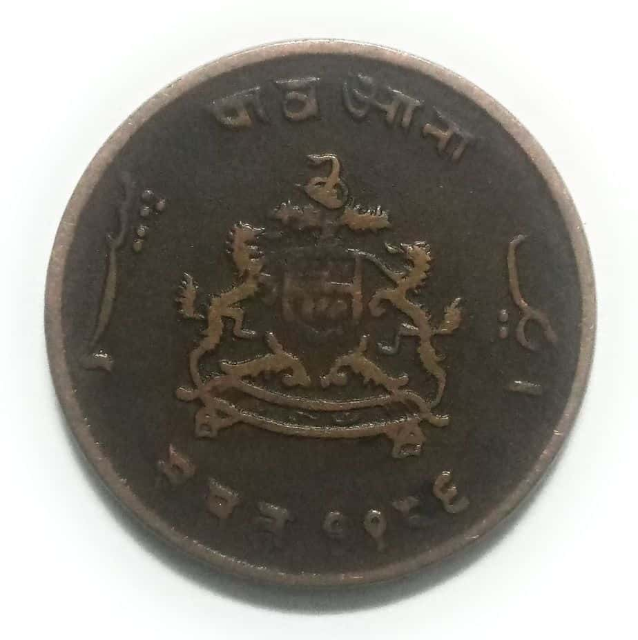 India Princely State coin, Gwalior state coin, Jivaji Rao Coin