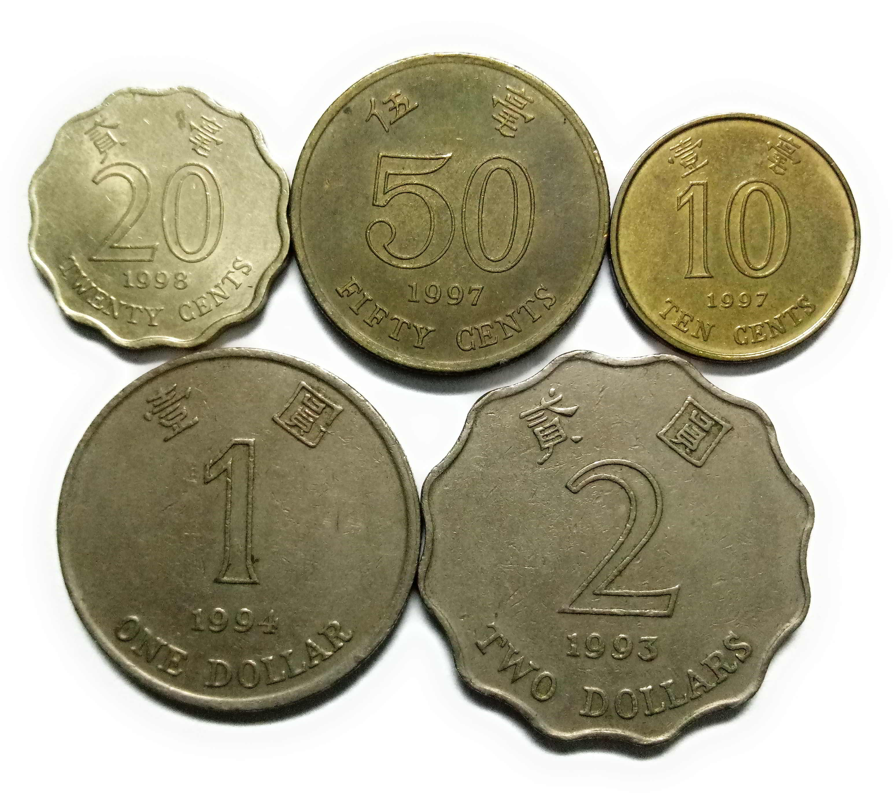 Hong Kong Set Of 5 Coins Www Coinstamp In