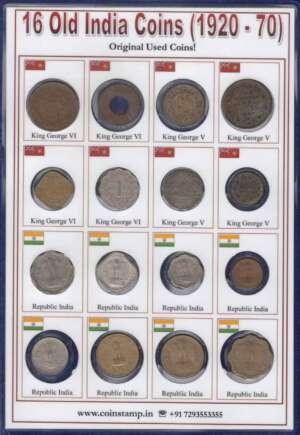 British India Coins and Republic India Coins