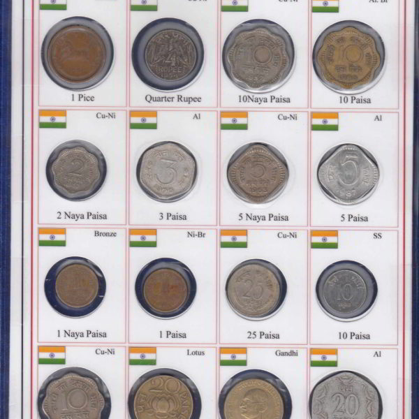 Republic India 16 Different Coins from 1950 @ coinstamp.in