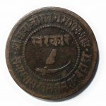 Baroda India Princely States Paisa | Old Indian Coins @ www.coinstamp.in
