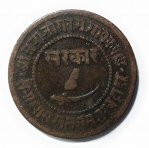 Baroda India Princely States Paisa   Old Indian Coins @ www.coinstamp.in