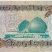 Iraq Republic – Saddam Hussein 25 Dinars @ www.coinstamp.in