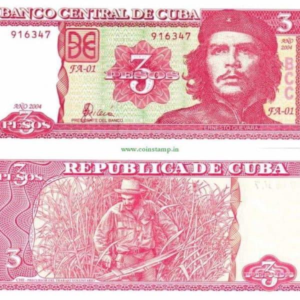 Cuba 3 Pesos Guevara @ www.coinstamp.in