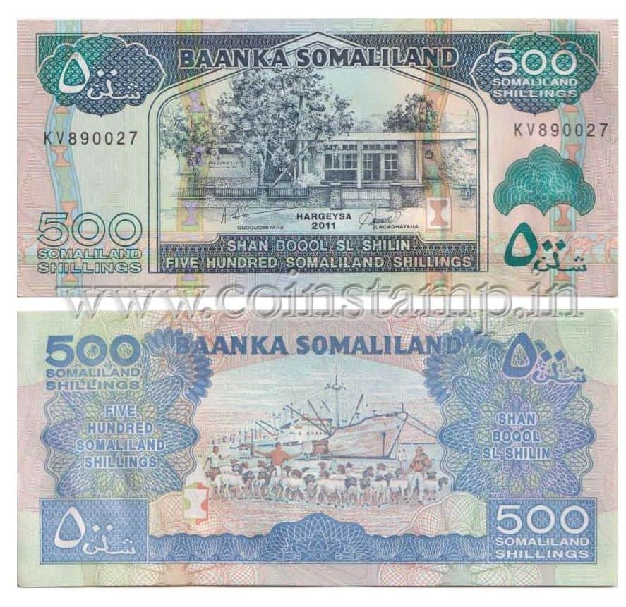Somaliland 500 Shilling Currency Www Coinstamp In