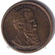 US Presidential Dollar Rutherford b Hayes @ Coins and Stamps