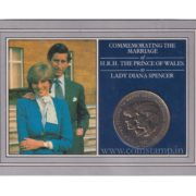 Prince Charles and Spencer Diana Royal Wedding 1981 @ Coins and Stamps