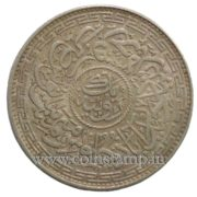 India-Princely-States-Hyderabad-Nyzam-Silver-Rupee-@-Coins-and-Stamps