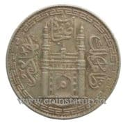India-Princely-States-Hyderabad-Nyzam-Silver-Rupee-@-Coins-and-Stamps1