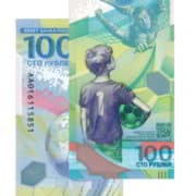 Russia World Cup Football 2018 100 Rouble @ Coins and Stamps