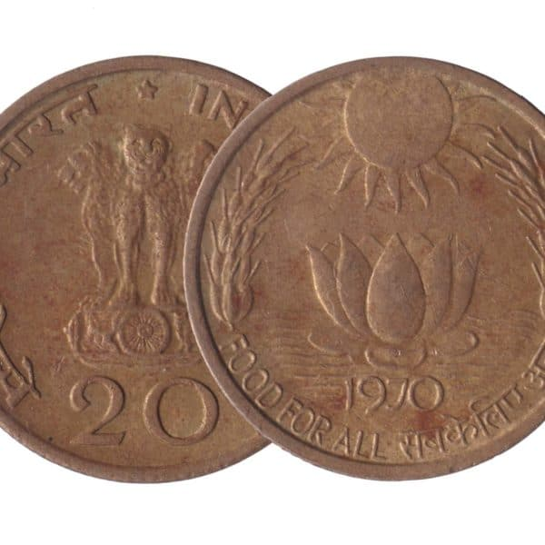 Lotus and Sun 20 Paisa Food for All 1970 @ www.coinstamp.in