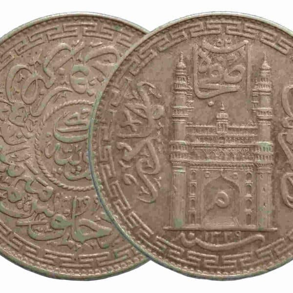 India-Princely-States-Hyderabad-Nyzam-Silver-Rupee-@-Coins-and -Stamps