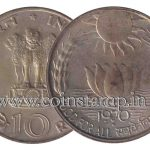Commemorative Coins of India