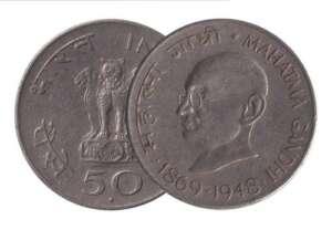 Mahatma Gandhi 50 Paisa