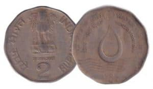 2 Rupees FAO FAO World Food Day - Water For Life 1994 @ coins and stamp