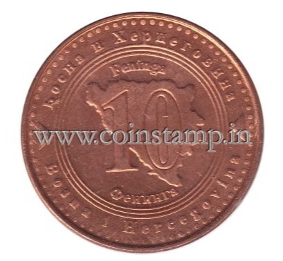 Bosnia and Herzegovina 10 Feniga @ Coins and Stamps