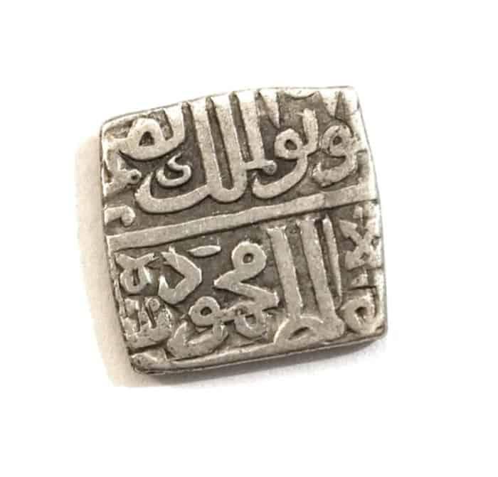 Malwa Sultan Silver coins