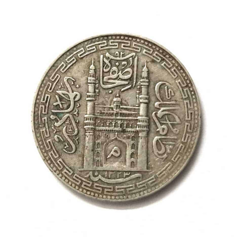 Hyderabad State Charminar Rupee Mir Mahbub Ali Khan 1902 - 1911 @ Coins and Stamps