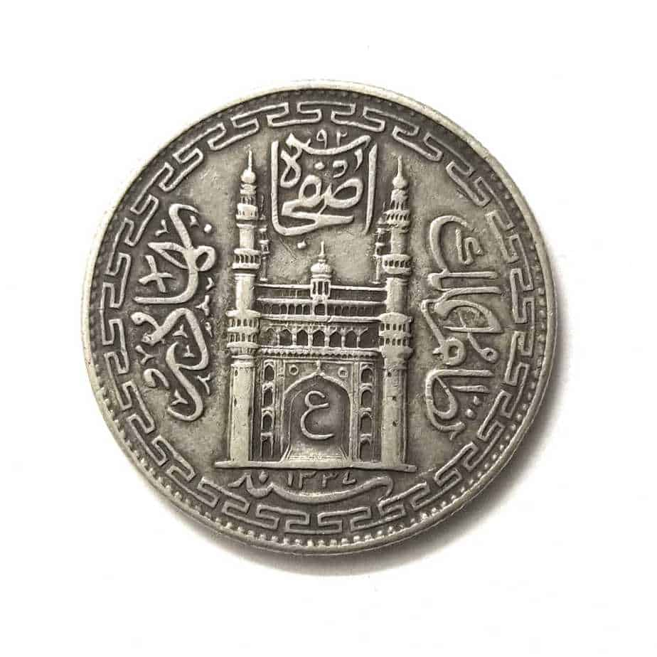 Hyderabad State Charminar Rupee Mir Usman Ali Khan 1911 - 1925 @ Coins and Stamps