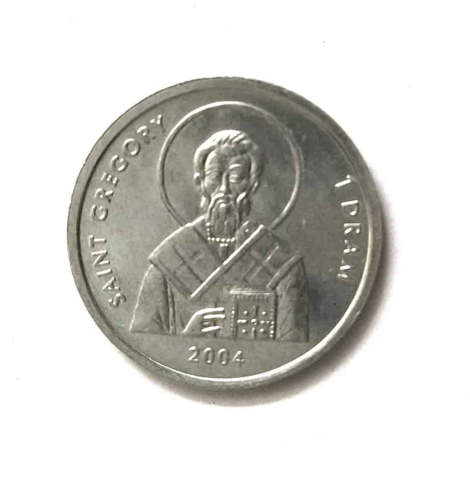 Republic of Artsakh or Nagorno Karabakh 1 Dram Saint Gregory @ Coins and Stamps