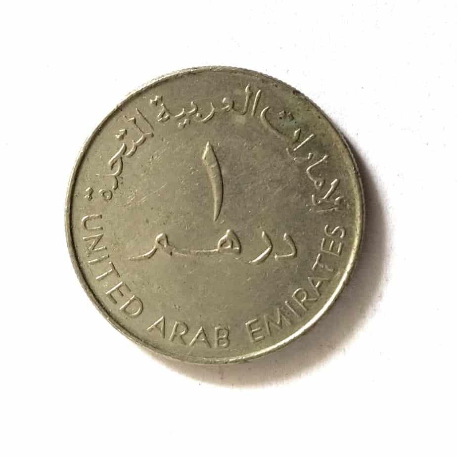 United Arab Emirates Dirham 1995 - 2007 @ Coins and Stamps
