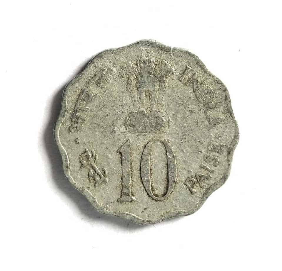 Republic India 10 Paise 1977 Save for Development @ Coins and Stamps